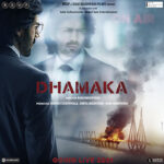 Kartik Aaryan to star in Ram Madhvani directorial Dhamaka; First Look OUT NOW!