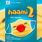 First Look: After the success of 'Haami', Nandita Roy and Shibhoprasad Mukherjee announce 'Haami 2'