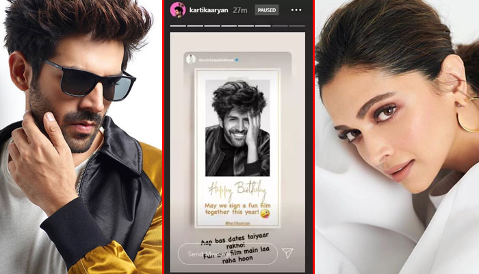 Kartik Aaryan and Deepika Padukone to star in an Upcoming 'Fun Film'? Check it out!