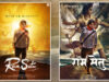 Akshay Kumar shares the First Look of his upcoming project, 'Ram Setu'