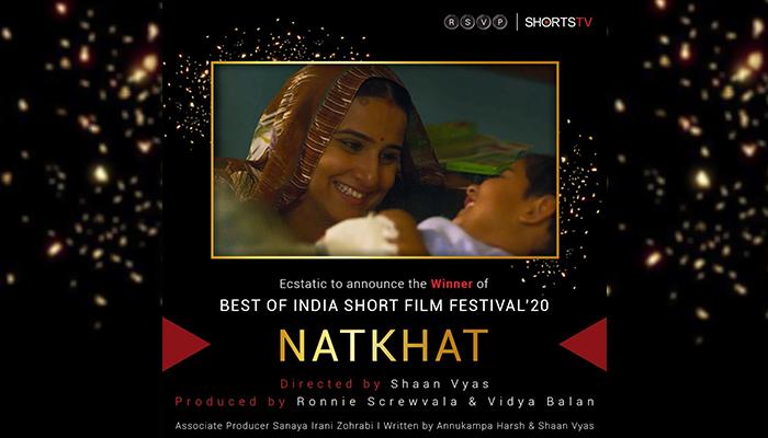 RSVP Short film Natkhat starring Vidya Balan bags the winning trophy at ShortsTV's Best of India Short Film Festival 2020