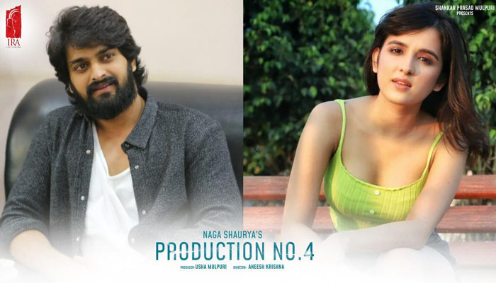 Singer-Actress Shirley Setia to make Telugu Debut with Naga Shaurya; to go on Floors in December