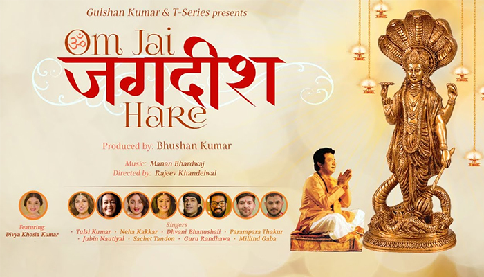 Bhushan Kumar's T-Series release 'Om Jai Jagdish Hare' on the auspicious occasion of Diwali