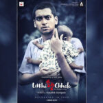 Bengali Cinema: Shibhoprasad Mukherjee and Kaushik Ganguly collaborate for 'Lokkhi Chhele'