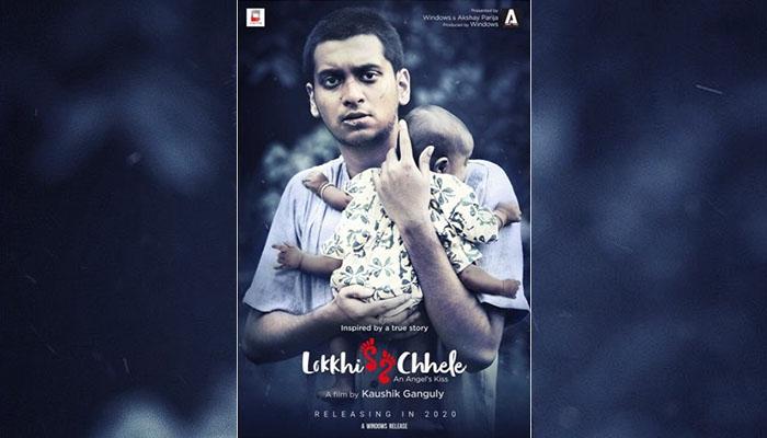 Bengali Cinema: Shibhoprasad Mukherjee and Kaushik Ganguly collaborate for 'Lokkhi Chhele'