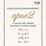 Dharmendra, Sunny Deol, Bobby Deol & Karan Deol come together for 'Apne 2'