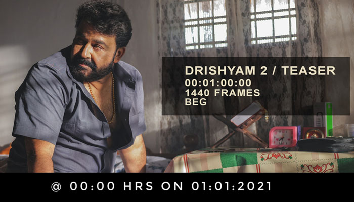 BREAKING! Mohanlal starrer Drishyam 2 Teaser To Be Out On THIS Date