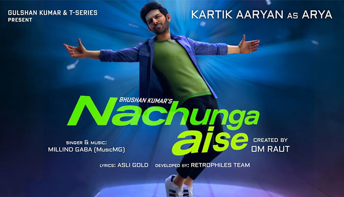 Nachunga Aise Teaser OUT! Kartik Aaryan gets a digital version of himself as Arya for a music video