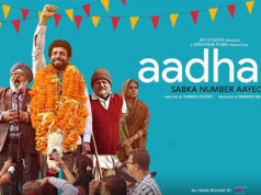 Aadhaar Trailer: Vineet Kumar Singh's social dramedy to release in theatres on Feb 5