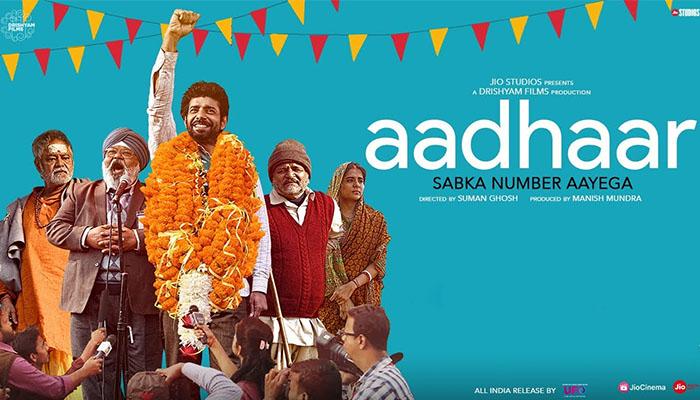 Aadhaar Trailer: Vineet Kumar Singh's social dramedy to release in theatres on Feb 5