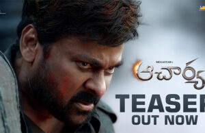 Chiranjeevi's Acharya Teaser: Get Set For A POWER-PACKED Action Drama