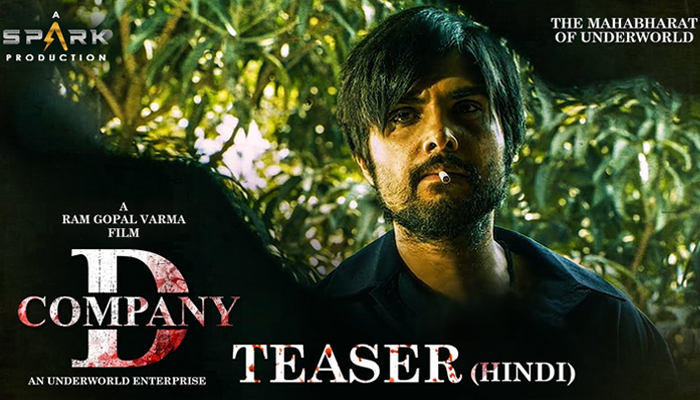D Company Teaser: Director Ram Gopal Varma showcase the in-depth journey of Dawood Ibrahim Kaskar