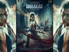 Dhaakad First Look: Kangana Ranaut starrer gets a Release Date - Check Here