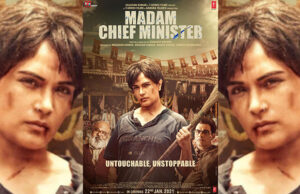 Madam Chief Minister First Look: Richa Chadha unveils her look as an 'Untouchable, Unstoppable' in Subhash Kapoor's Film