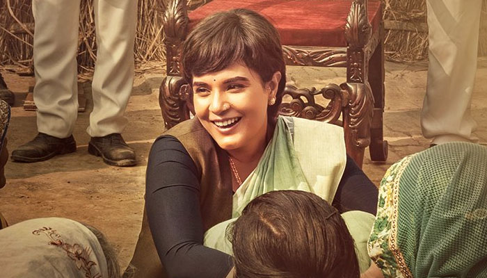 Madam Chief Minister Trailer: Richa Chadha starrer Promises Powerful Political Drama