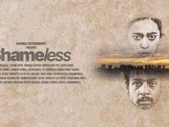 Shameless Trailer Celeb Reactions: Hrithik Roshan, Ram Charan, Alia Bhatt send best wishes to Sayani Gupta & Team