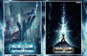 Vicky Kaushal, Aditya Dhar and Ronnie Screwvala unveil First Look of 'The Immortal Ashwatthama'