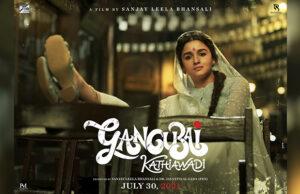 Gangubai Kathiawadi Teaser: Meet Alia Bhatt as the Queen of Kamathipura