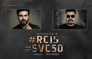 Ram Charan, director Shankar and producer Dil Raju team up for a new film!