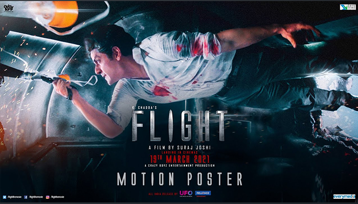 Flight: UFO Moviez and Reliance Entertainment come together for a spine chilling action thriller!