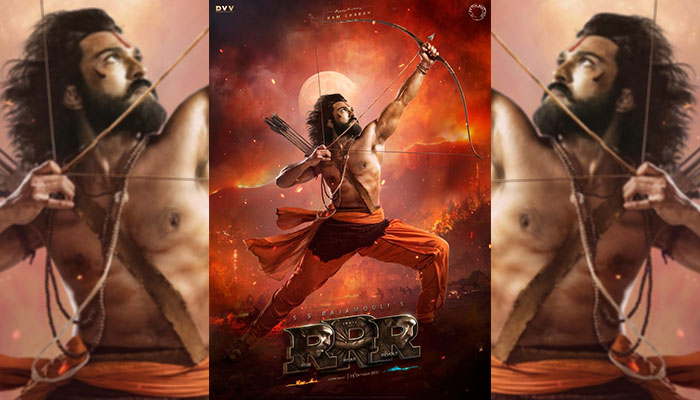RRR Movie: SS Rajamouli Unveils the first look  of Ram Charan As Alluri Sita Ramaraju!