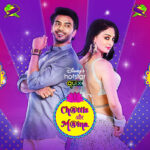 Sandeepa Dhar and Vikram Singh Chauhan to star in romantic series Chattis Aur Maina; First Look Poster Out!