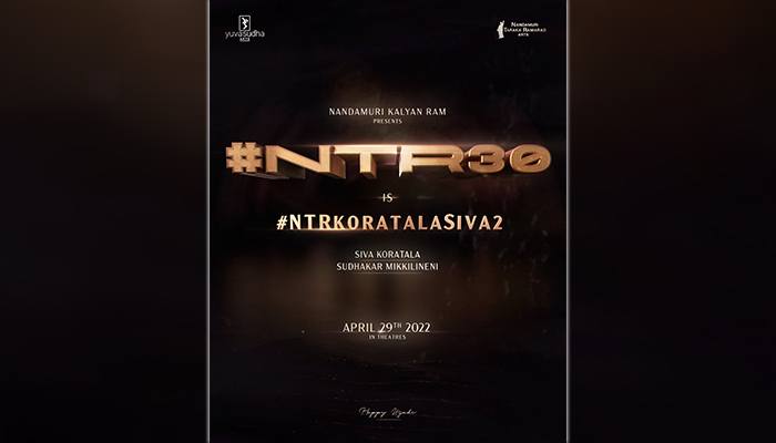 NTR 30: Jr NTR and director Koratala Siva join hands for a new film!