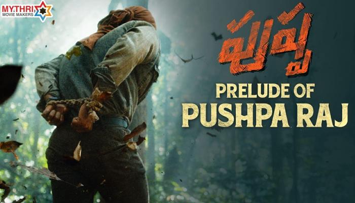 Pushpa: Makers of Allu Arjun film release 'Prelude of Pushpa Raj'