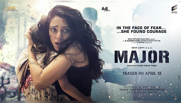 Makers of 'Major' Reveal the First Look of Sobhita Dhulipala as the NRI hostage!