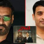 Ajay Devgn teams up with Dil Raju for Hindi remake of Telugu hit 'Naandhi'