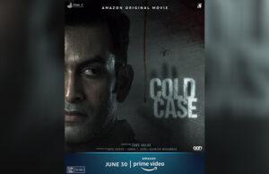 Prithviraj Sukumaran starrer 'Cold Case' to release on June 30 on Amazon Prime Video