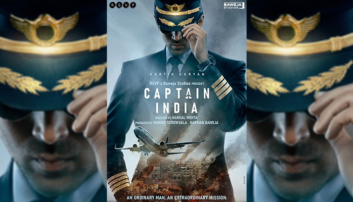 Captain India First Look: Kartik Aaryan steps into the shoes of a pilot; Directed by Hansal Mehta