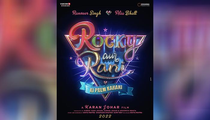 Rocky Aur Rani Ki Prem Kahani: Karan Johar Returns to Direction After 5 Years With Ranveer Singh and Alia Bhatt