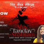 Bhushan Kumar's T-Series brings to you Sachet-Parampara's Shiv Tandav Stotram!