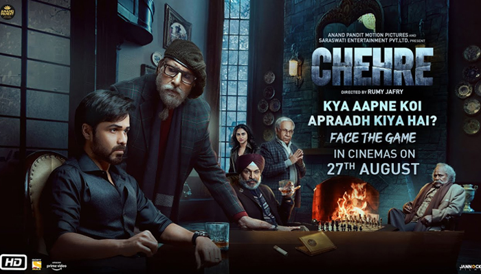 Amitabh Bachchan and Emraan Hashmi starrer Chehre gets theatrical release date; New Promo Out Now