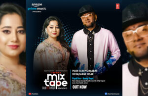 Benny Dayal and Payal Dev to bring alive the magic of 90s romance on 8th Episode of T-Series' Mixtape Rewind Season 3