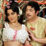 CBFC passes Jayalalithaa's biopic 'Thalaivii' starring Kangana Ranaut with a 'U' Certificate