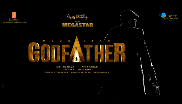 Chiranjeevi's 153 film titled as Godfather, Fans get first look poster as birthday gift