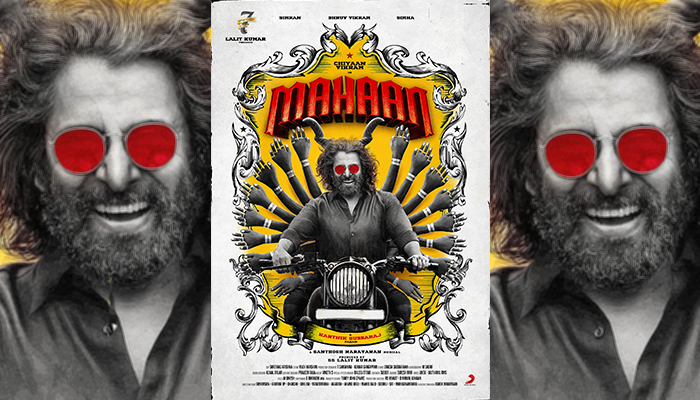 Chiyaan 60 Gets its Title As 'Mahaan'; Makers unveiled the first look of Vikram and Dhruv starrer!