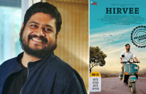 Om Raut Launches the poster of the Marathi Film, 'Hirvee' starring Kailash Leela Waghmare!