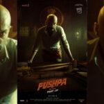 Pushpa: First Look of Fahadh Faasil as Bhanwar Singh Shekhawat Looks Ravishing