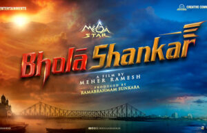 Megastar Chiranjeevi and Meher Ramesh team up for Bhola Shankar, Announcement Video Out!