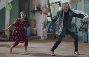 Mithun Chakraborty roped in to promote 'Chikoo Ki Mummy Durr Kei', Promo OUT!