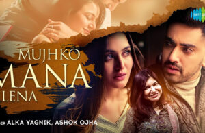 Enjoy The Romantic Track 'Mujhko Mana Lena' Sung by Alka Yagnik and Ashok Ojha!