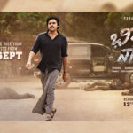 Pawan Kalyan and Rana Daggubati starrer Gets its Title As 'Bheemla Nayak', first glimpse & release date unveiled