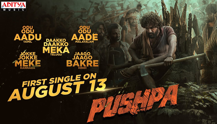 Pushpa: First Single from Allu Arjun, Fahadh & Rashmika Starrer To Be Out On This Day!