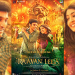 Raavan Leela (Bhavai) First Look: Scam 1992 star Pratik Gandhi starrer to release in cinemas on October 1st 2021!