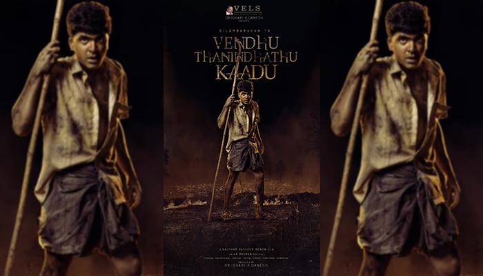 STR 47 First Look: Silambarasan's Next Gets Titled As 'Vendhu Thanindhathu Kaadu'