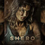 Shero First Look: Sunny Leone dons a never-seen-before avatar