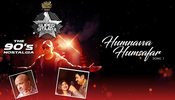 Humnavva Humsafar Studio Version: Kumar Sanu, Alka Yagnik and Sameer from Himesh Reshammiya's new retro album Super Sitaara is out now!